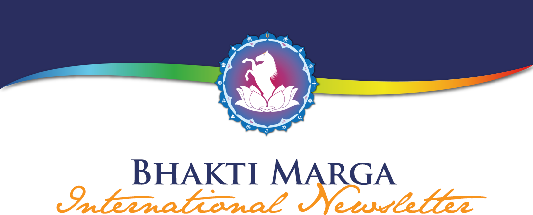 Bhakti Marga International Newsletter